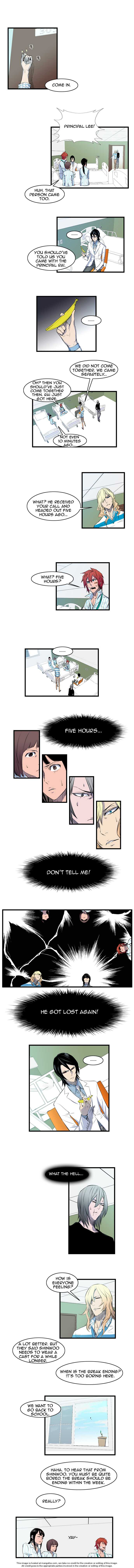 Noblesse 92 Page 1