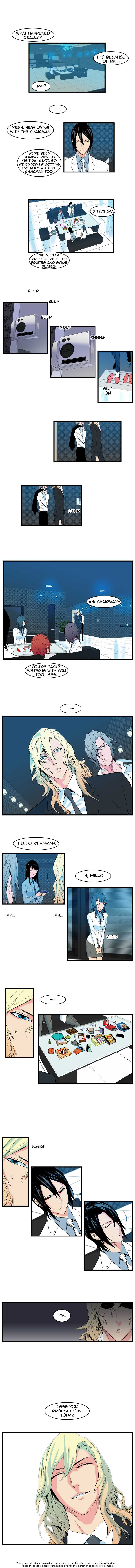 Noblesse 97 Page 2