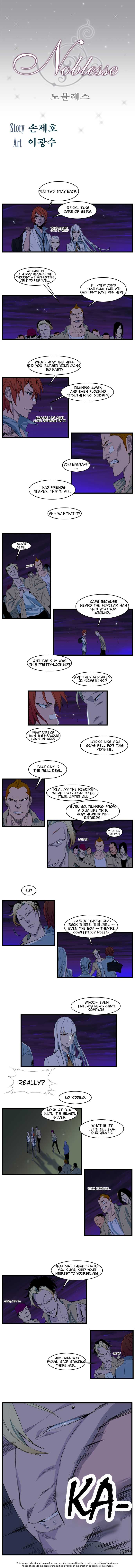 Noblesse 103 Page 1