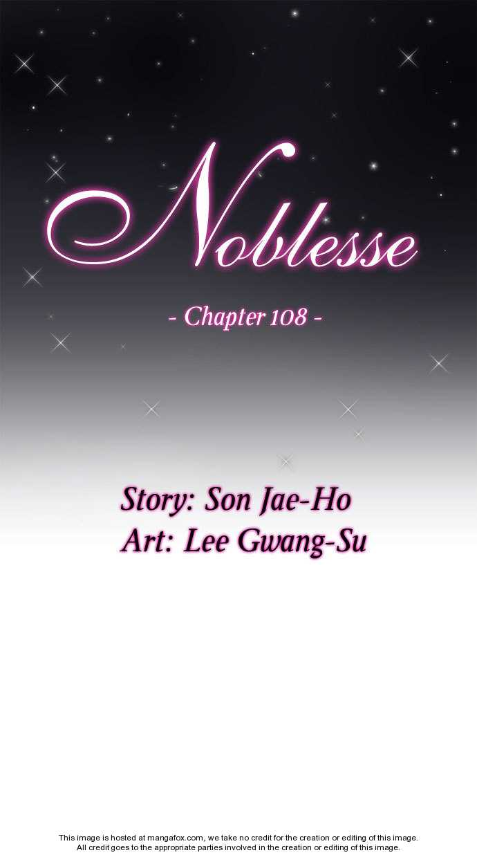 Noblesse 108 Page 2