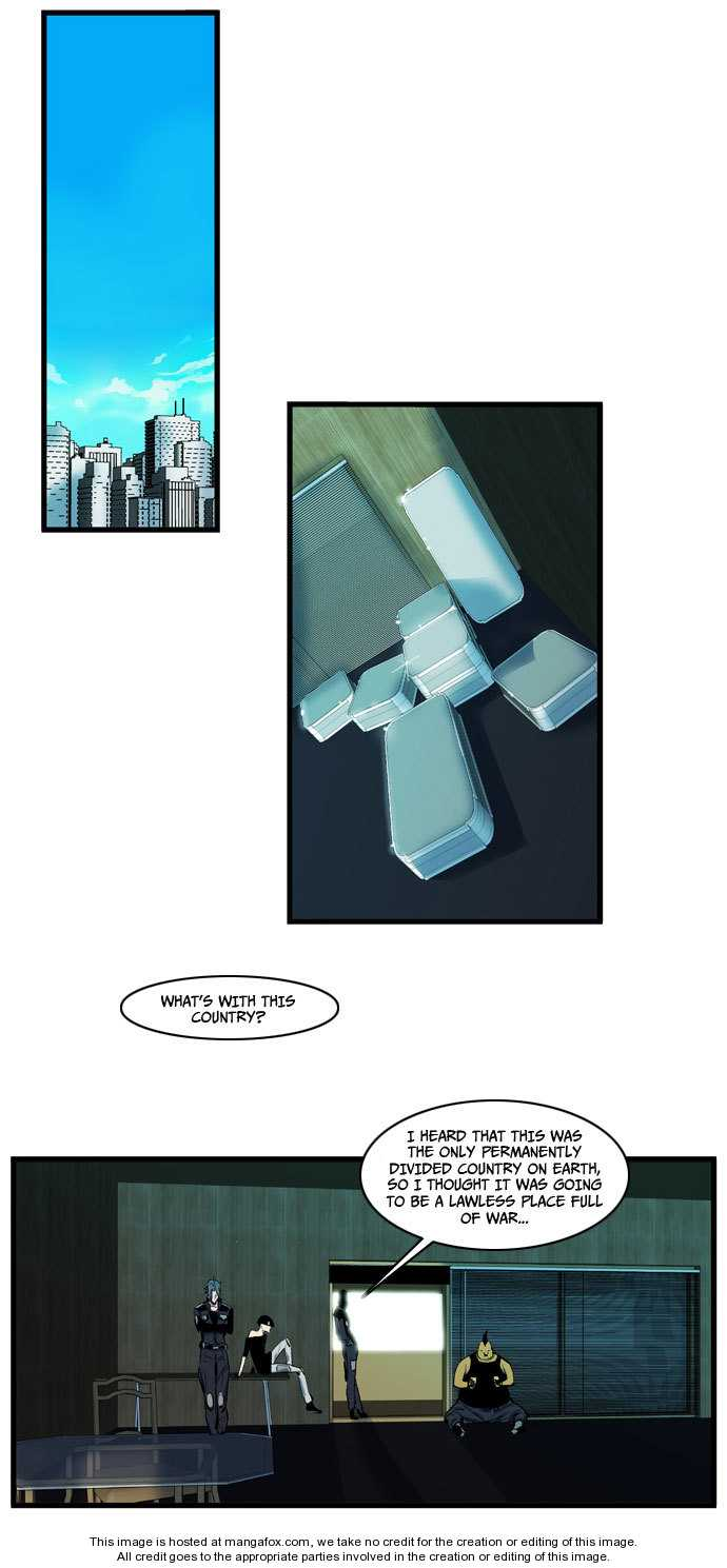 Noblesse 108 Page 3