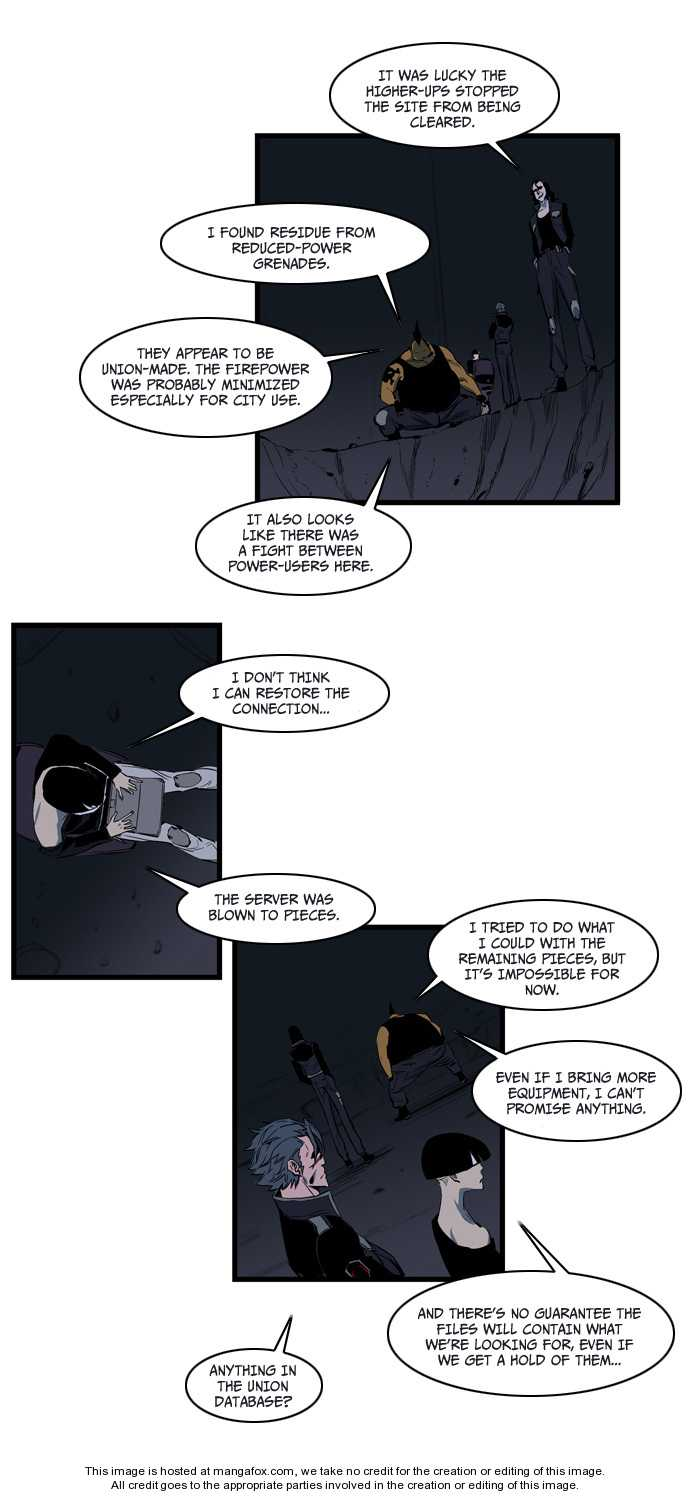 Noblesse 109 Page 4
