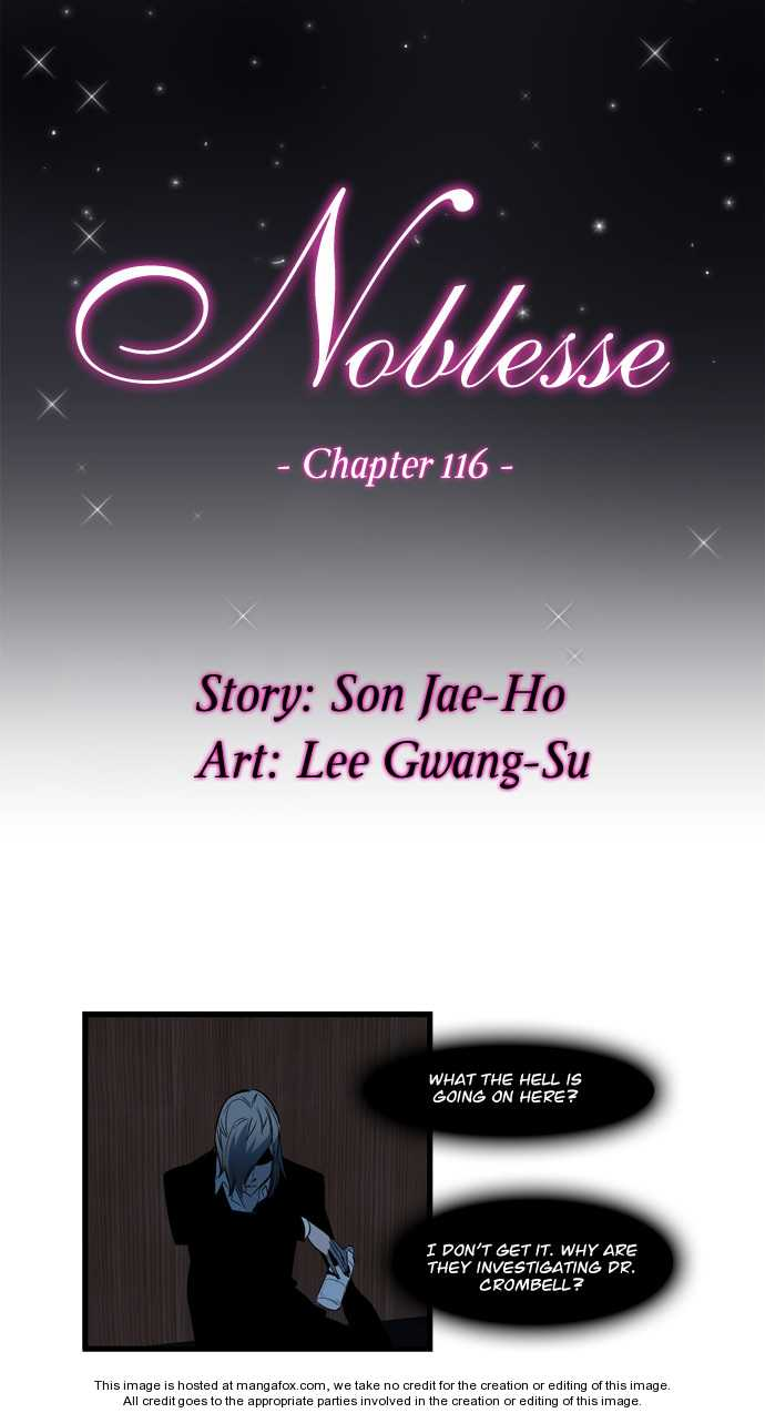 Noblesse 116 Page 1