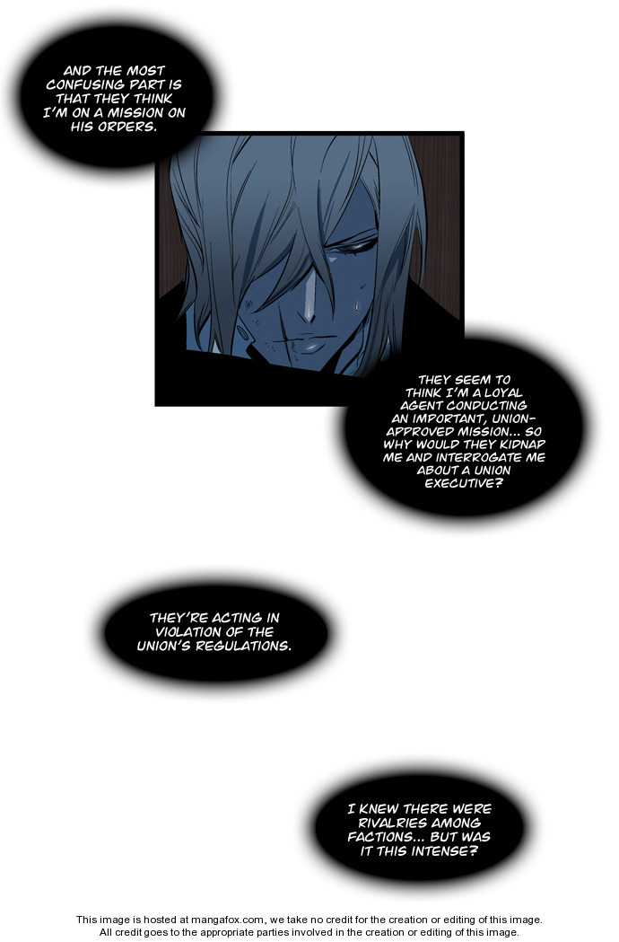 Noblesse 116 Page 2
