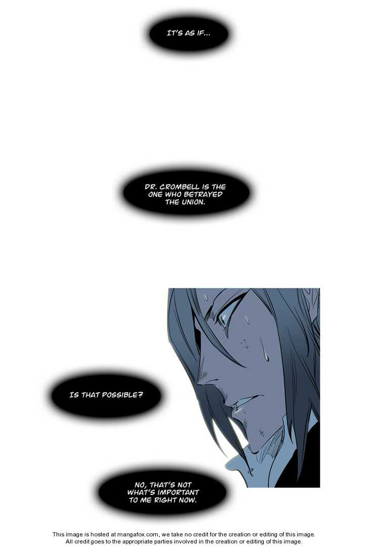 Noblesse 116 Page 3