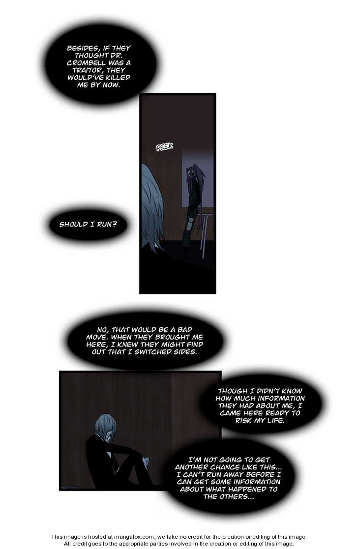 Noblesse 116 Page 4