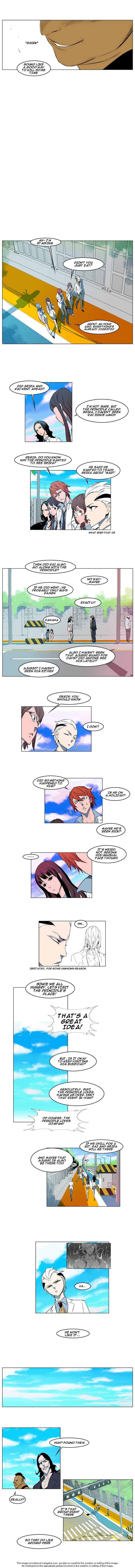 Noblesse 120 Page 2
