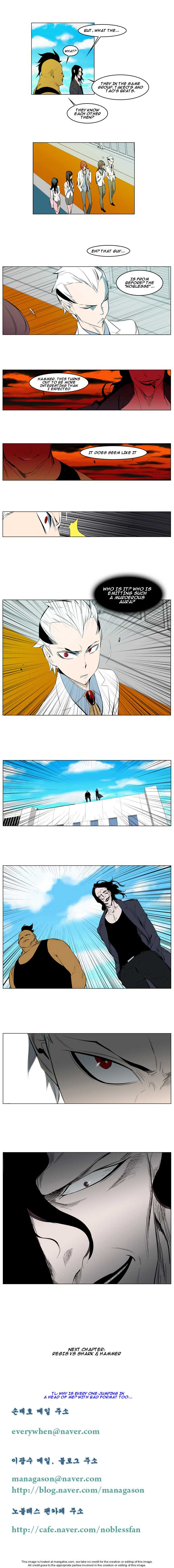 Noblesse 120 Page 3