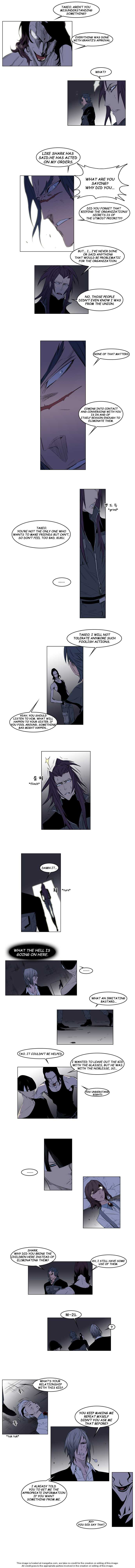 Noblesse 125 Page 3