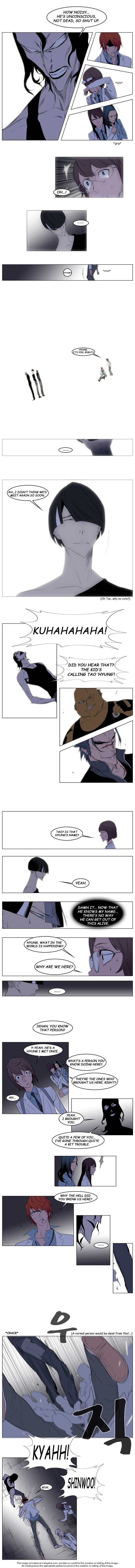 Noblesse 126 Page 2