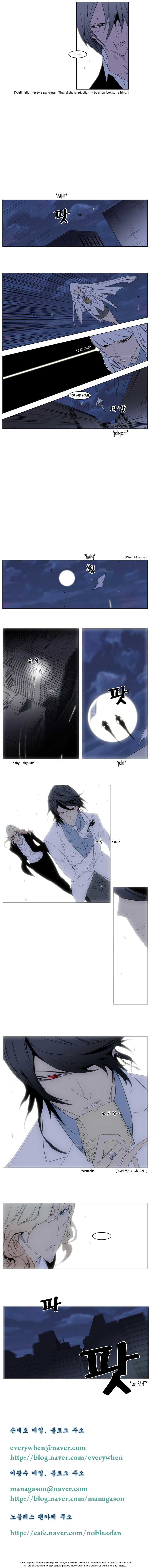 Noblesse 126 Page 4