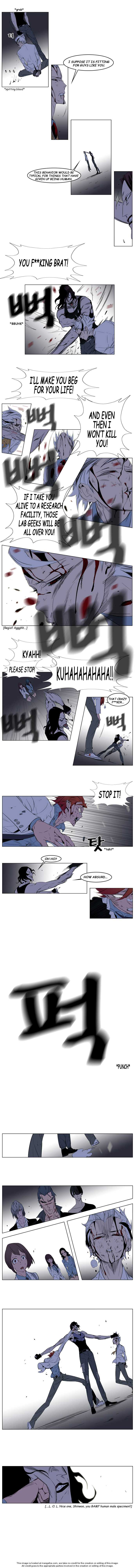 Noblesse 127 Page 3