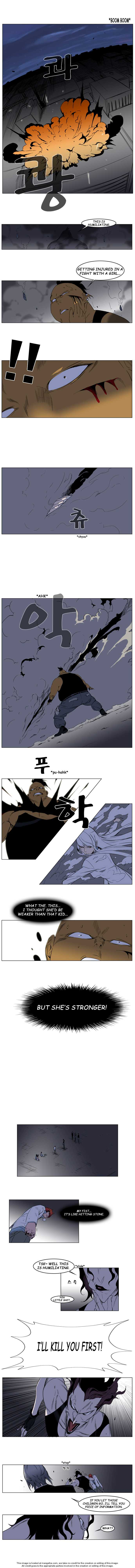 Noblesse 128 Page 2