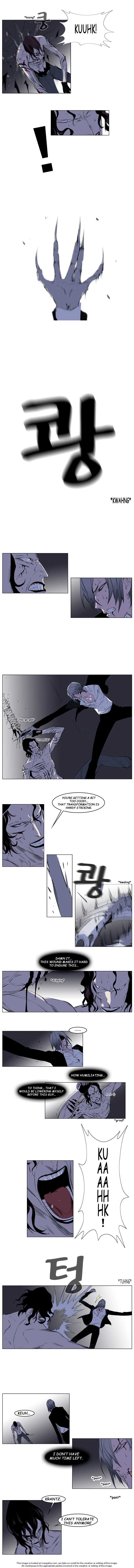 Noblesse 129 Page 2