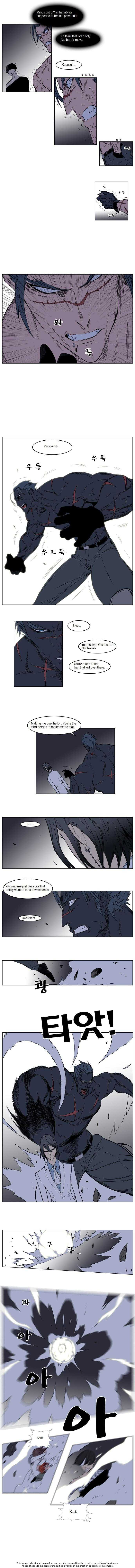 Noblesse 134 Page 3