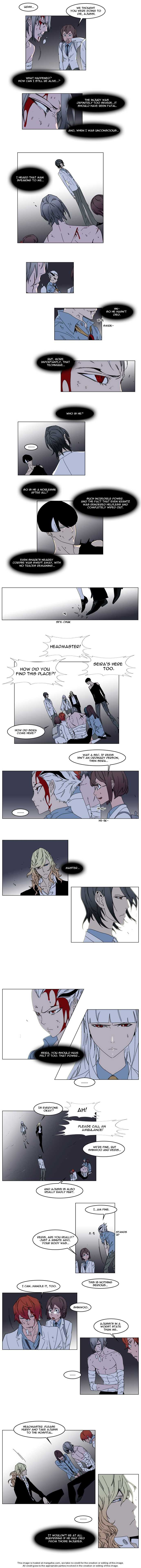 Noblesse 137 Page 2