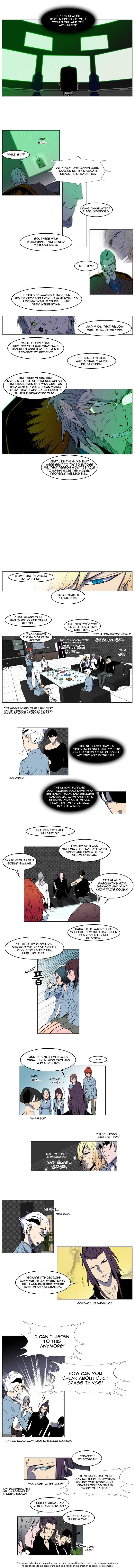 Noblesse 140 Page 2