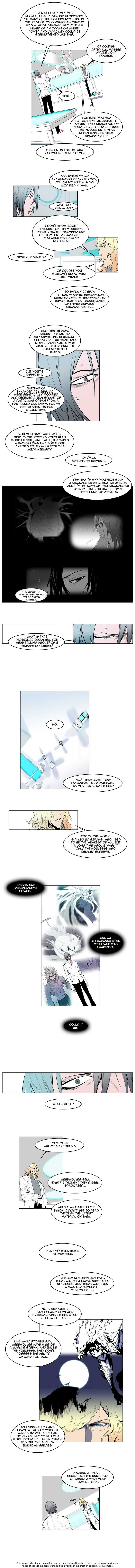 Noblesse 141 Page 3
