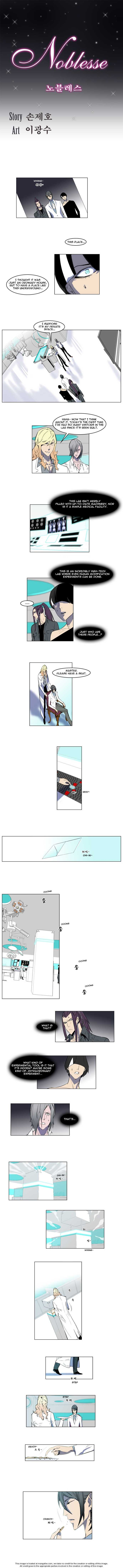 Noblesse 142 Page 1