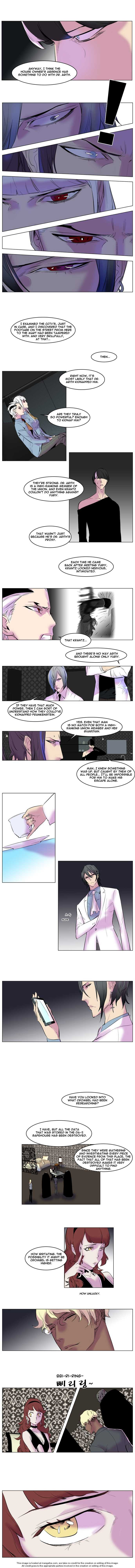 Noblesse 144 Page 3
