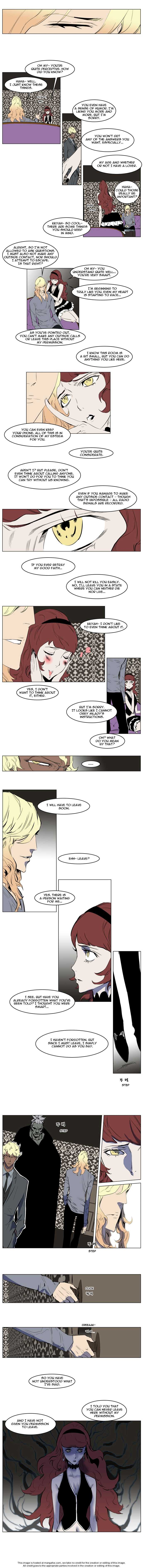 Noblesse 145 Page 3