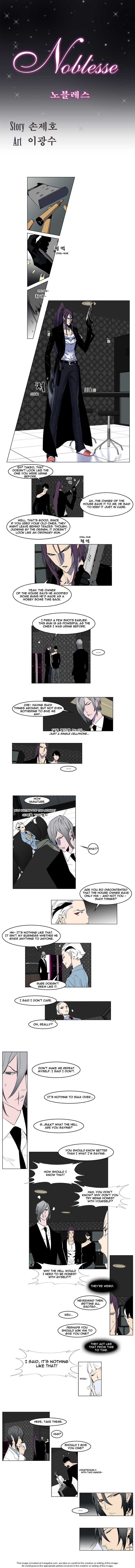 Noblesse 146 Page 1