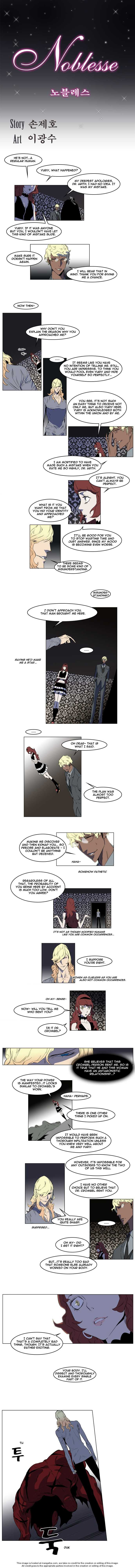 Noblesse 147 Page 1