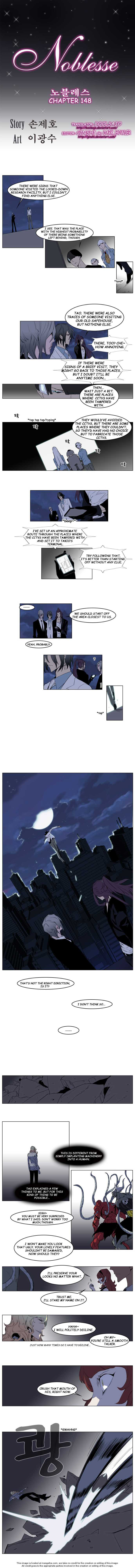 Noblesse 148 Page 1