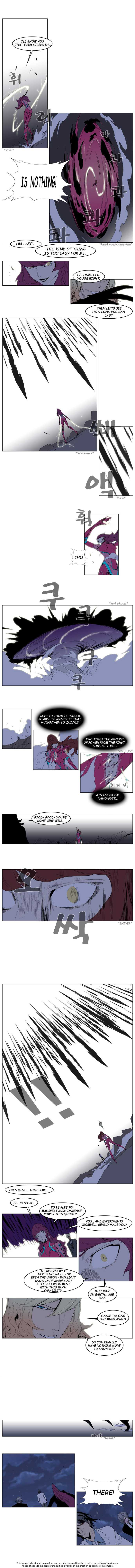 Noblesse 150 Page 3