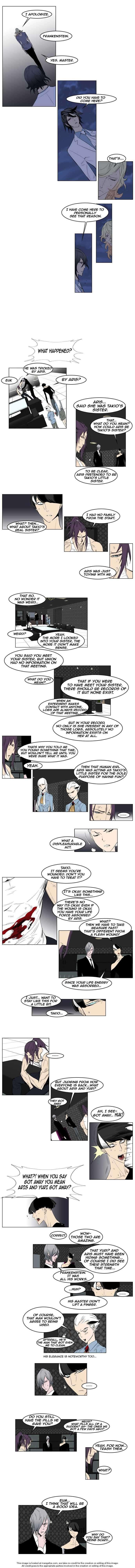 Noblesse 152 Page 2