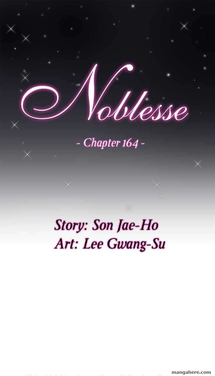 Noblesse 164 Page 1