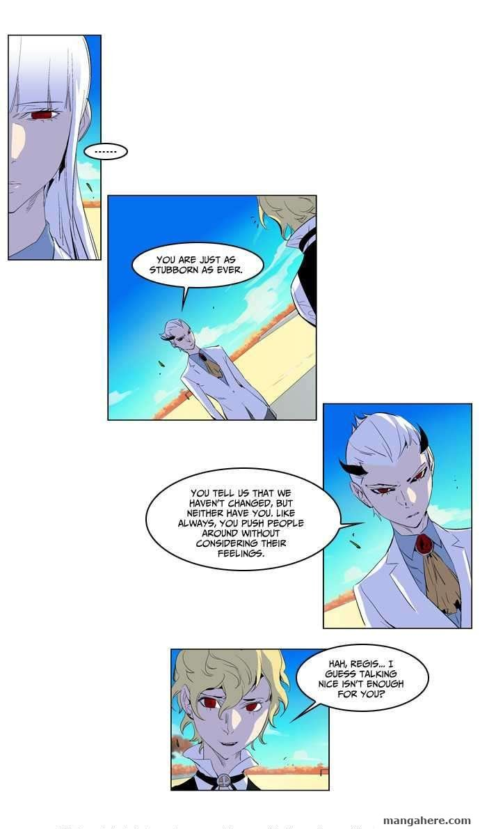 Noblesse 164 Page 4