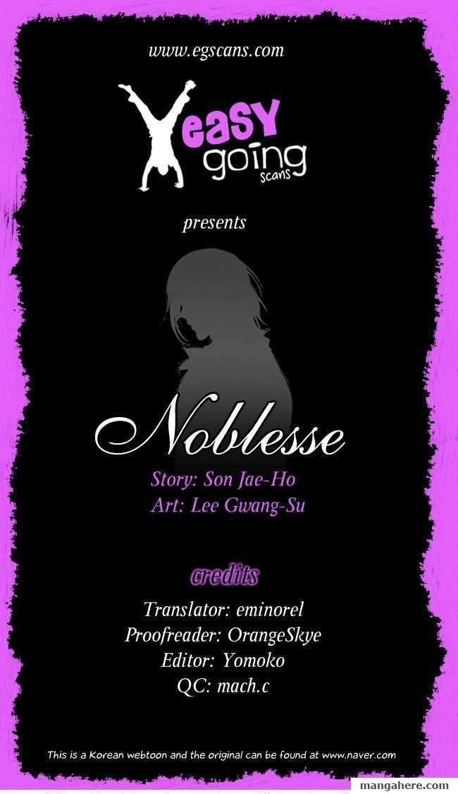 Noblesse 165 Page 1