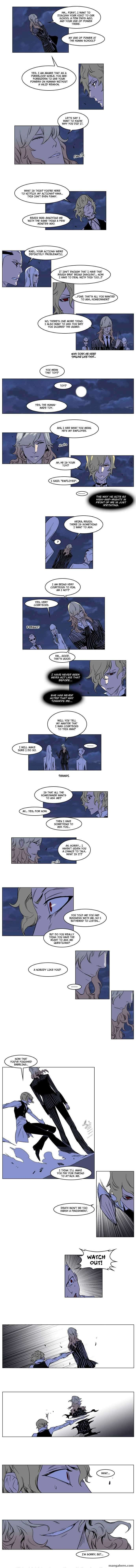 Noblesse 168 Page 3
