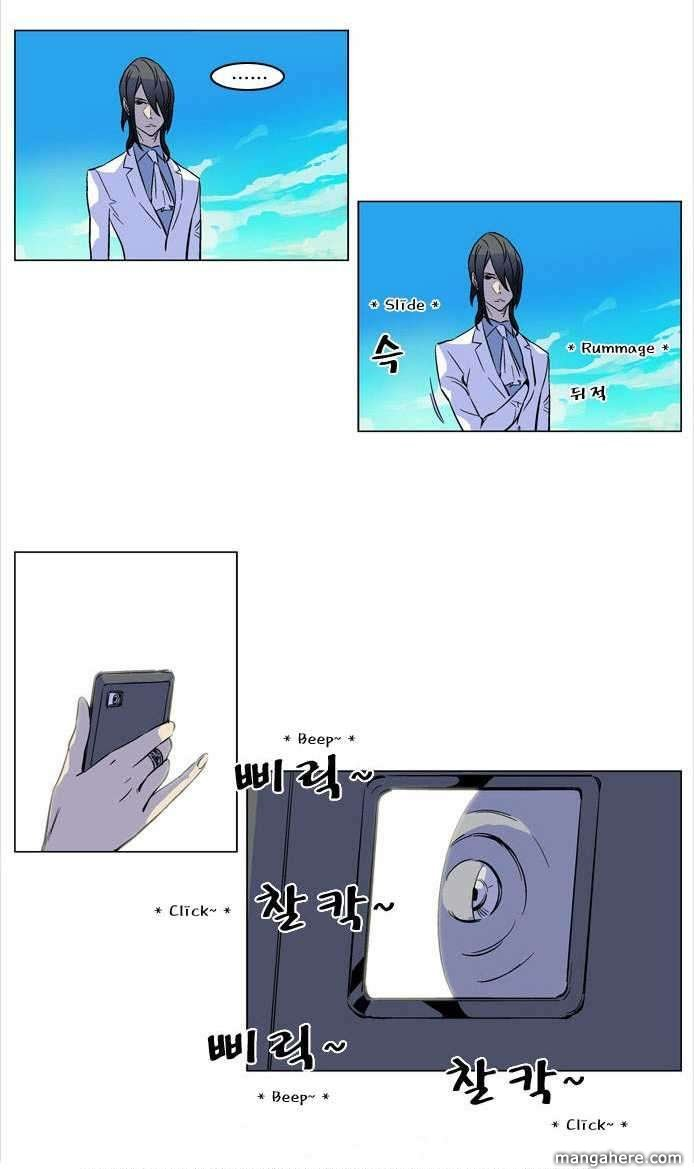 Noblesse 169.5 Page 3