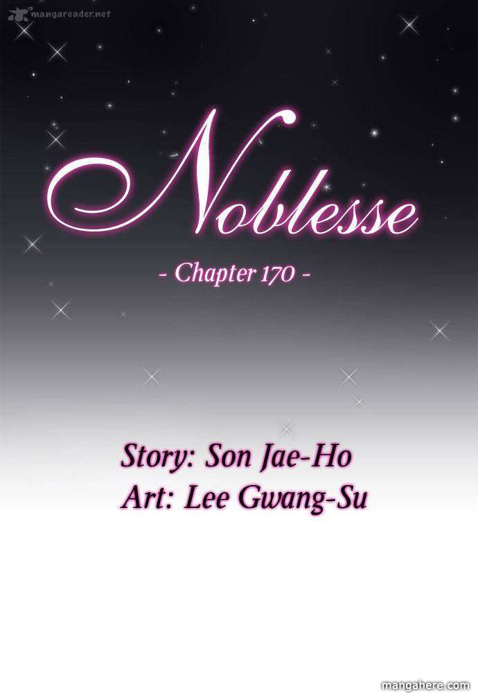 Noblesse 170 Page 3