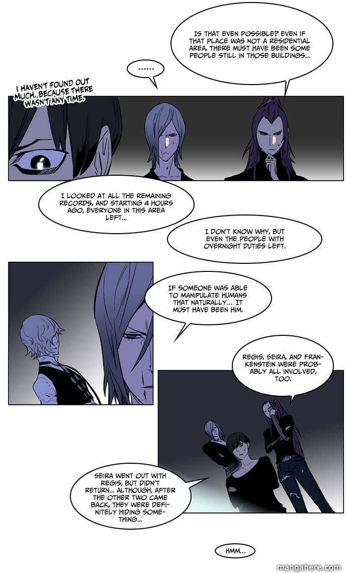 Noblesse 172 Page 3