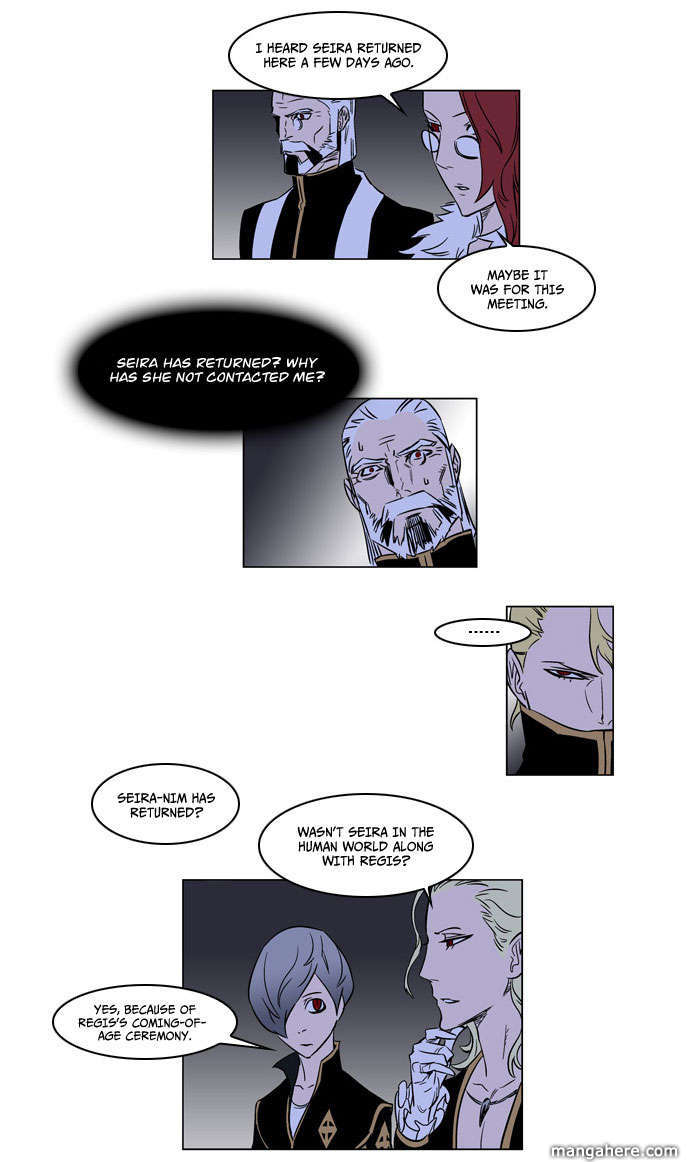 Noblesse 174 Page 3