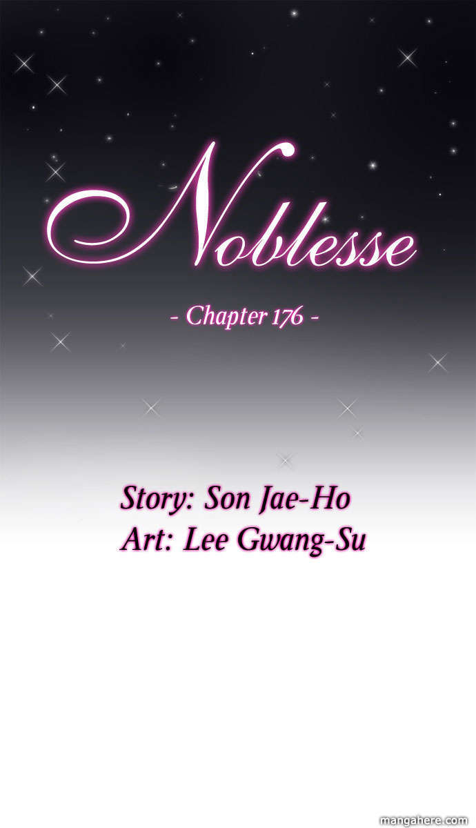 Noblesse 176 Page 1