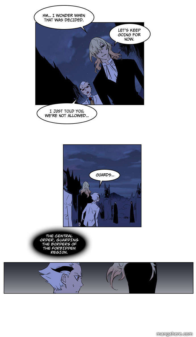 Noblesse 176 Page 3