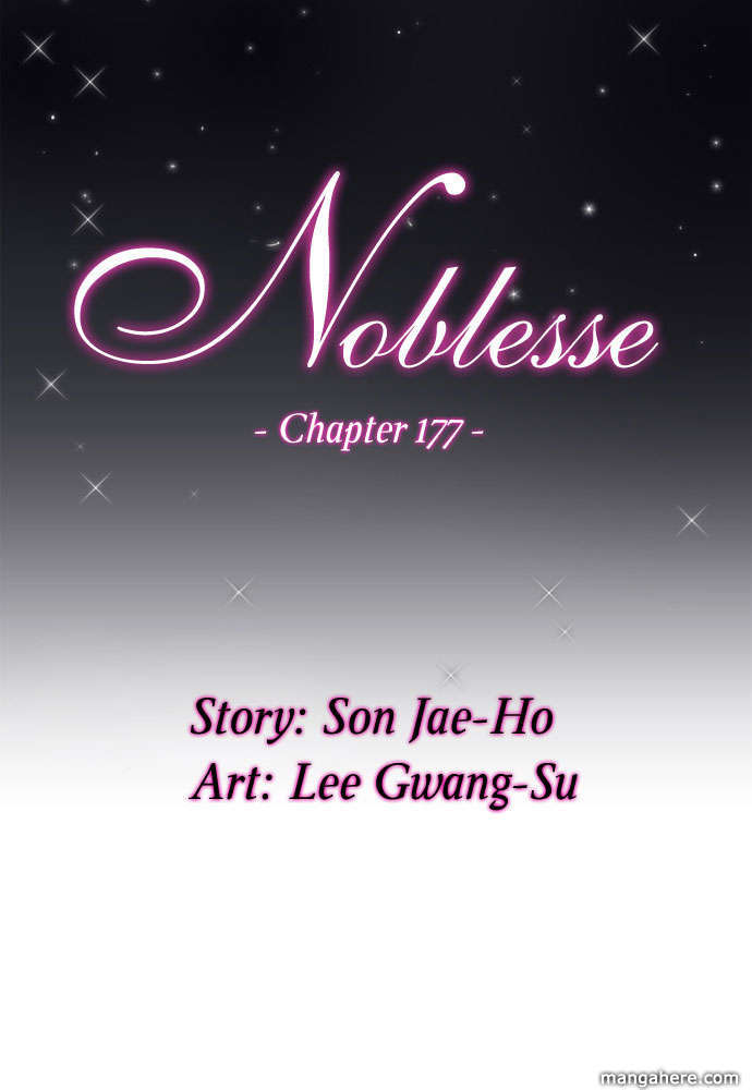 Noblesse 177 Page 2