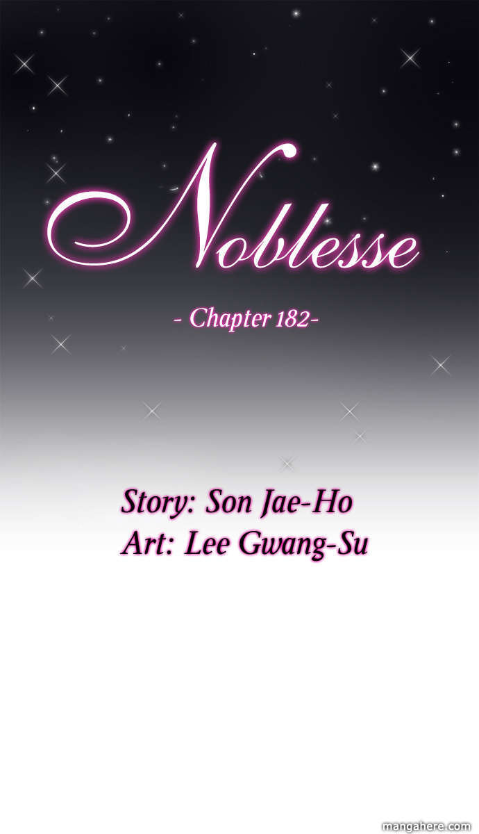 Noblesse 182 Page 2
