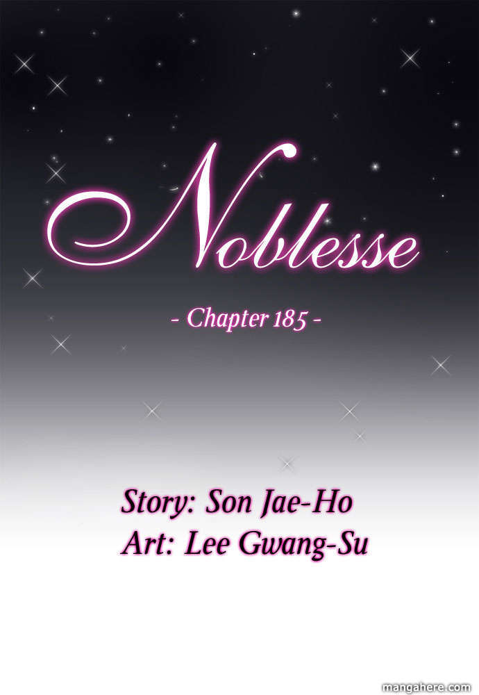 Noblesse 185 Page 2