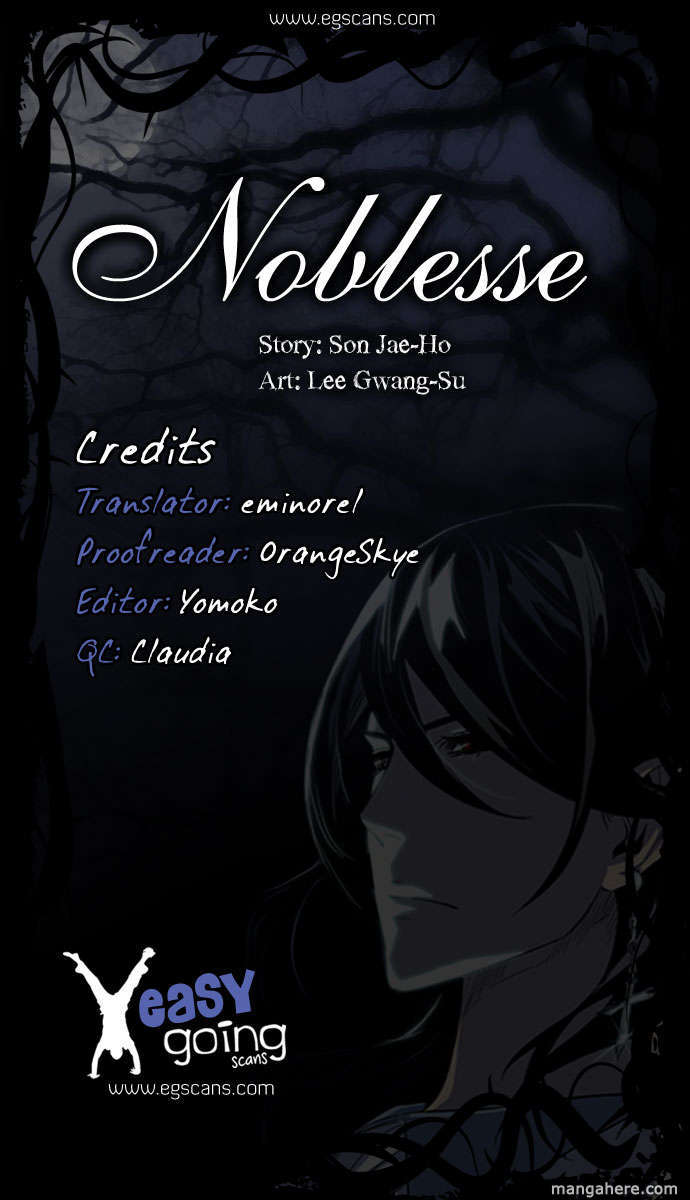 Noblesse 187 Page 1
