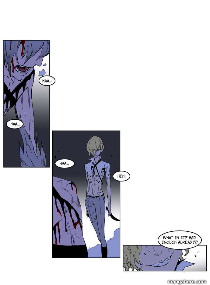 Noblesse 187 Page 3