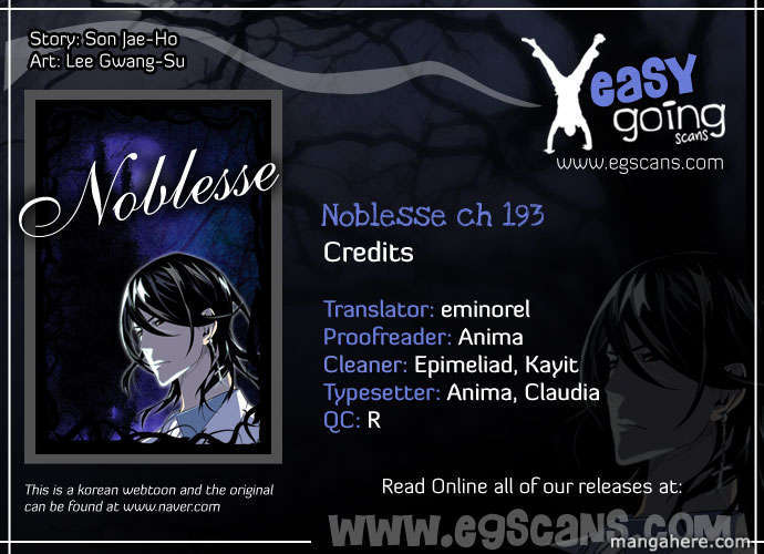Noblesse 193 Page 1