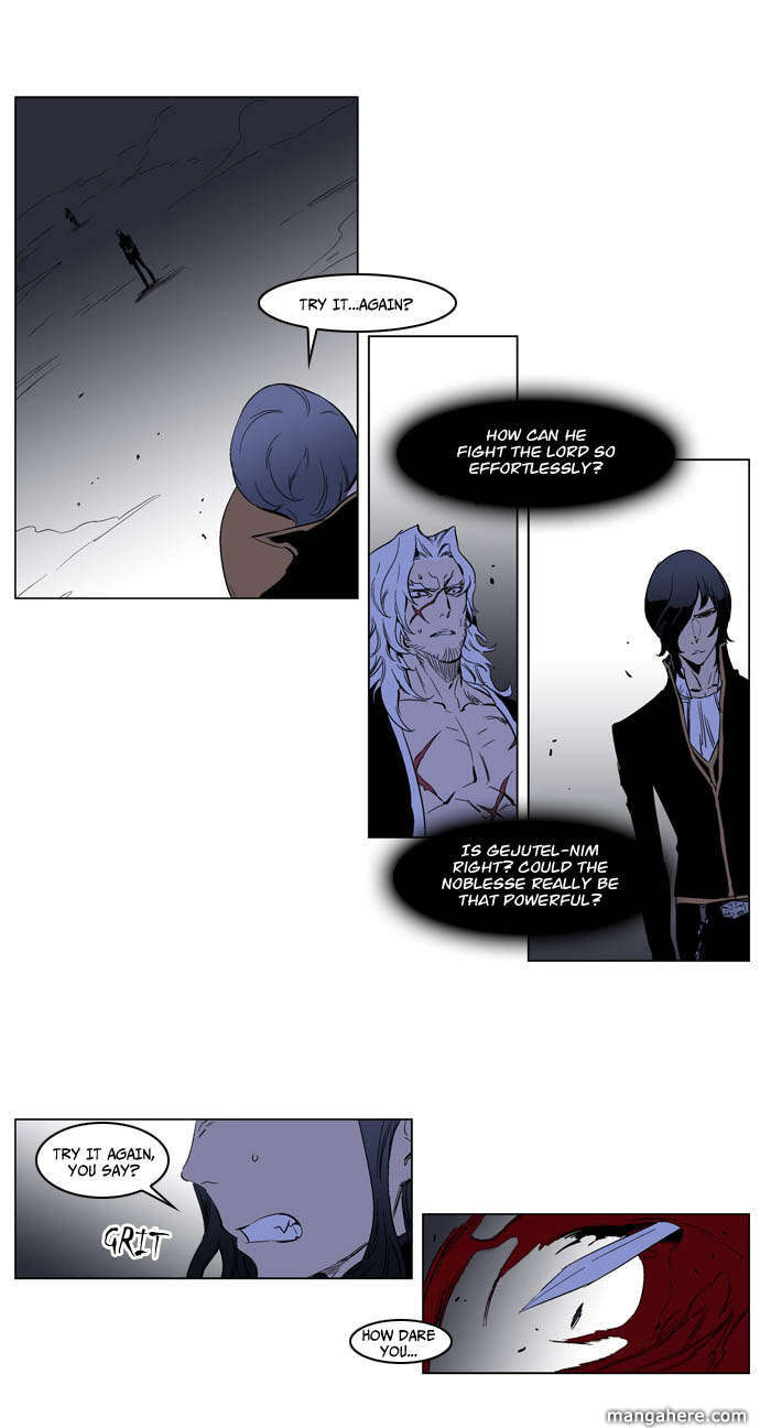 Noblesse 194 Page 3