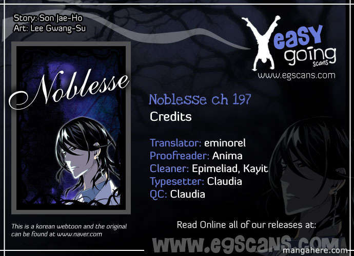 Noblesse 197 Page 1