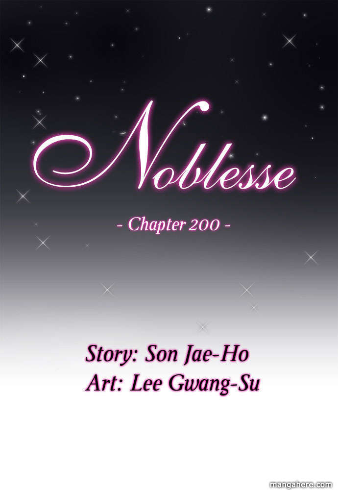 Noblesse 200 Page 3