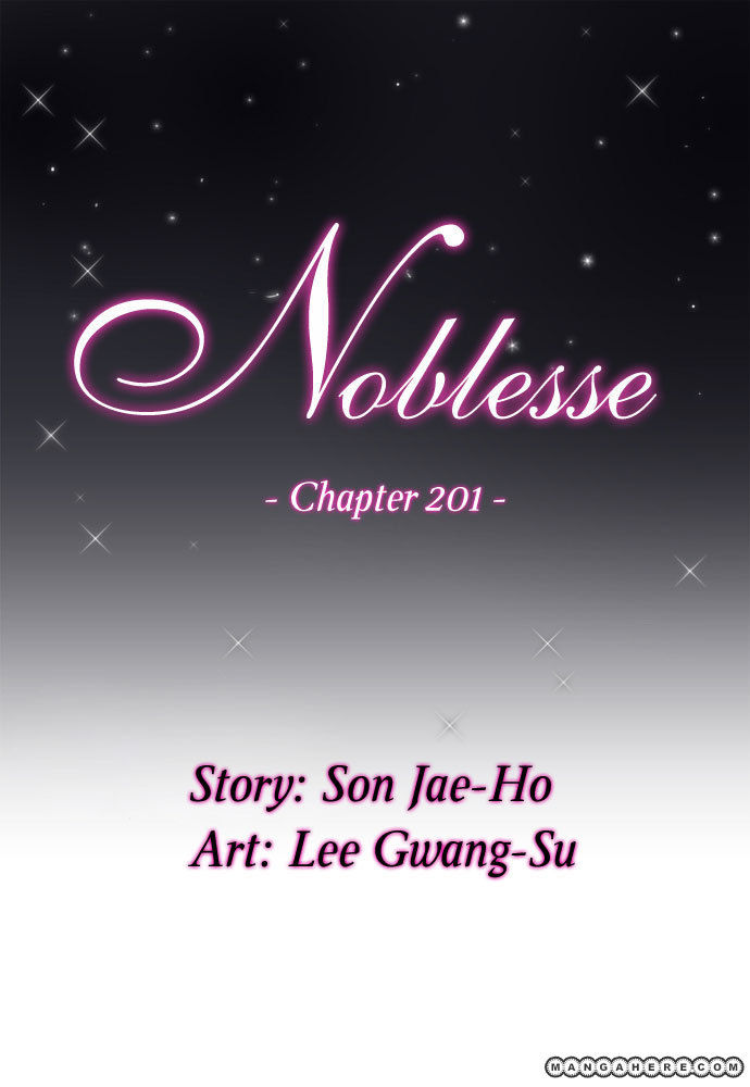 Noblesse 201 Page 2